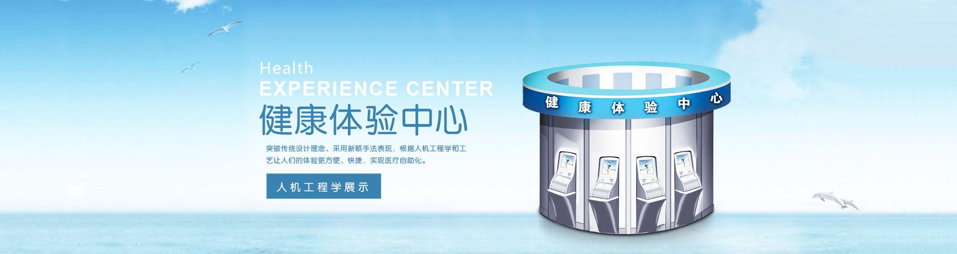 重庆工业设计