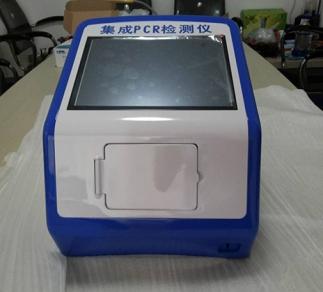 集成PCR检测仪